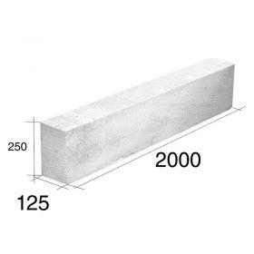 Dintel 12.5 HCCA 125mm x 250mm x 2000mm