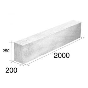 Dintel 20 HCCA 200mm x 250mm x 2000mm